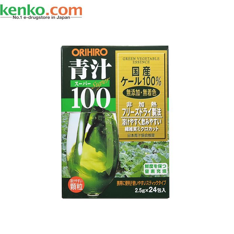 [Japan] direct mail nissan orihiro stand joy music kale green juice 2.5g * 24 bags