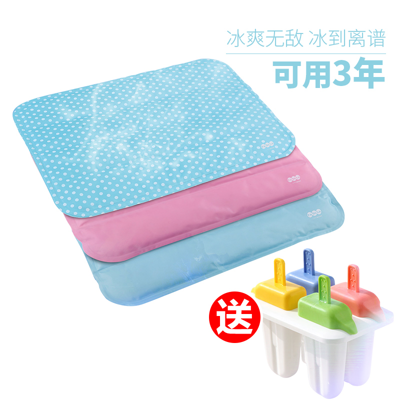 Japan fasola summer ice pad cushion car seat cushion summer liangdian gel ice pad pillow mattress adult