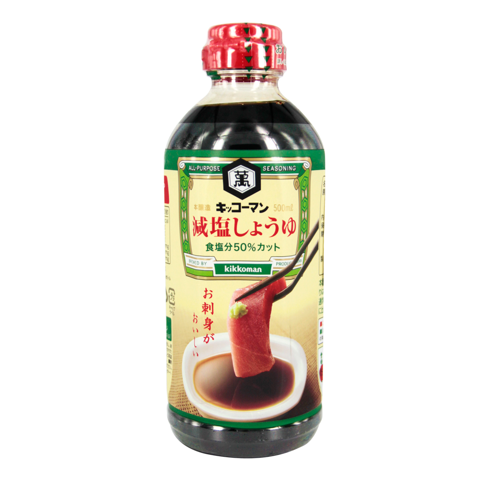 Japan imported japanese soy sauce million words salt reduction pefrson sushi sashimi soy sauce salad dressing vegetable salad