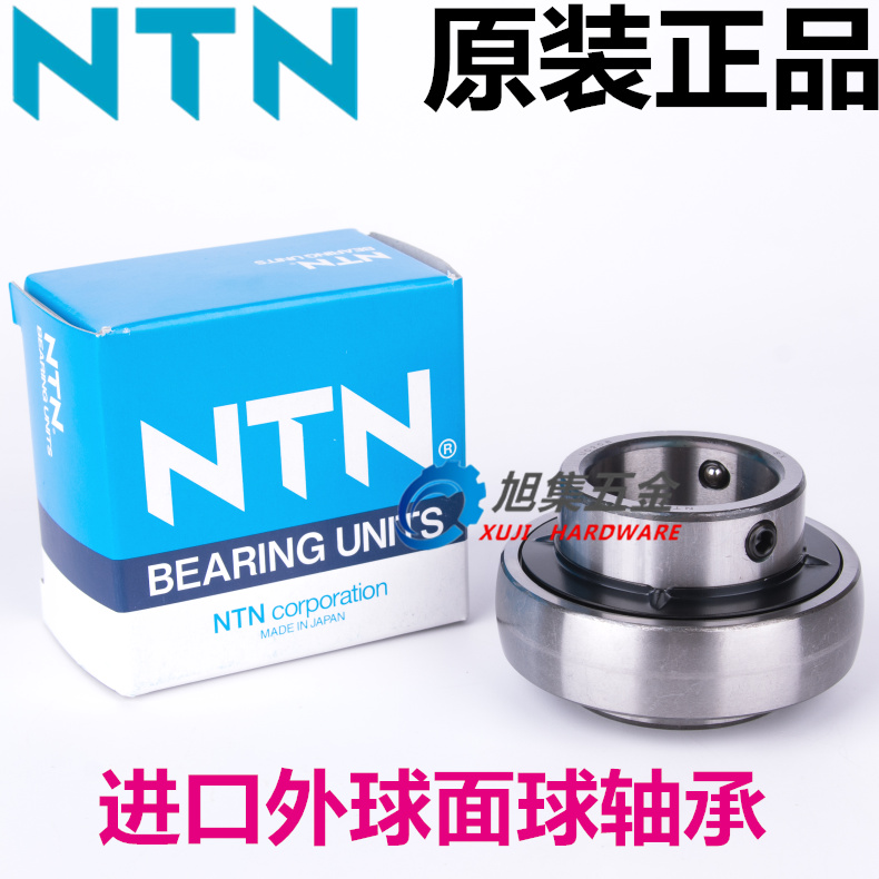 Japan imported ntn spherical bearings UC203D1 size 17*40*27.4 outside the arc spherical ball bearings