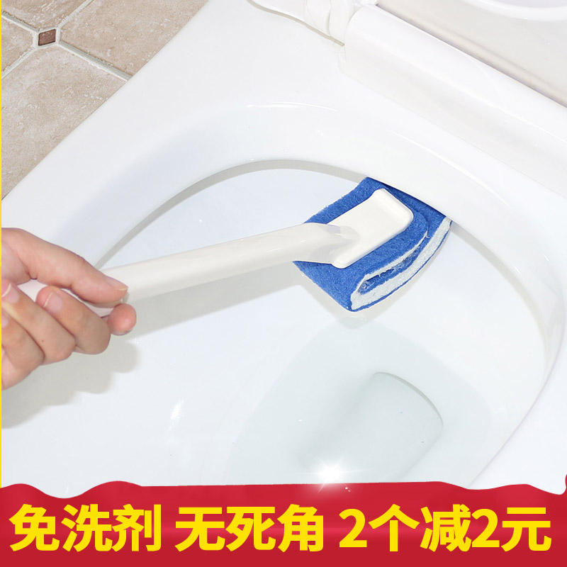 Japan imported soft bristle brush to clean the toilet brush toilet suite bathroom toilet toilet toilet no dead toilet brush creative