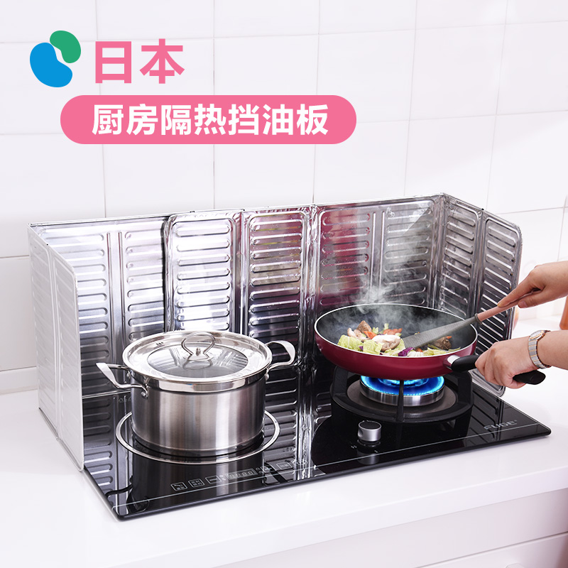 Japan kitchen stove taiwan plate block oil cooking oil splash baffle electrical insulation aluminum foil oil paste grease Plate