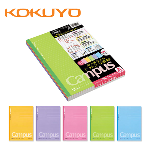 Japan kokuyo kokuyo | east qualified student dotted line notebook b5 | colored suit