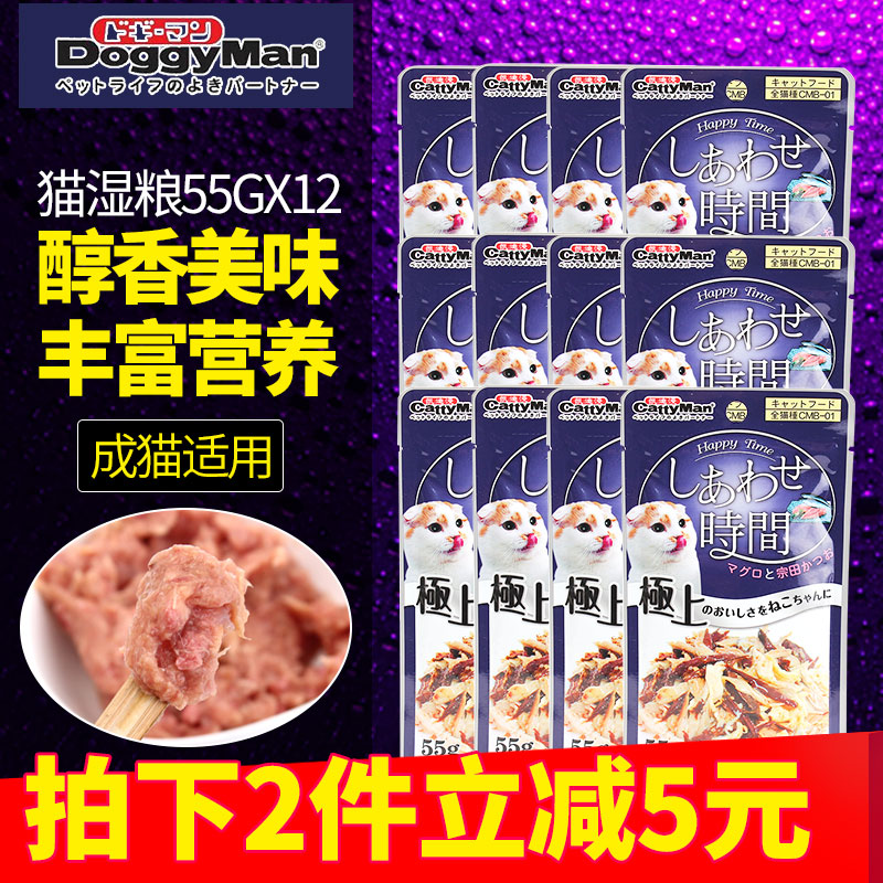 Japan more diffuse cell cats wonderful fresh packet canned cat wet cat food snacks pet kitten wet cat food 55g * 12 bags