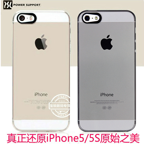 Japan power support air iphone5Se phone shell mobile phone shell apple 5 transparent shell protective sleeve tyrant