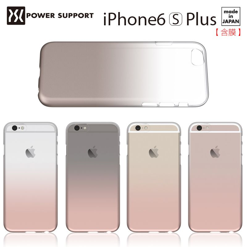 Japan power support apple iphone6/6 s plus gradient transparent shell 5.5 slim phone shell