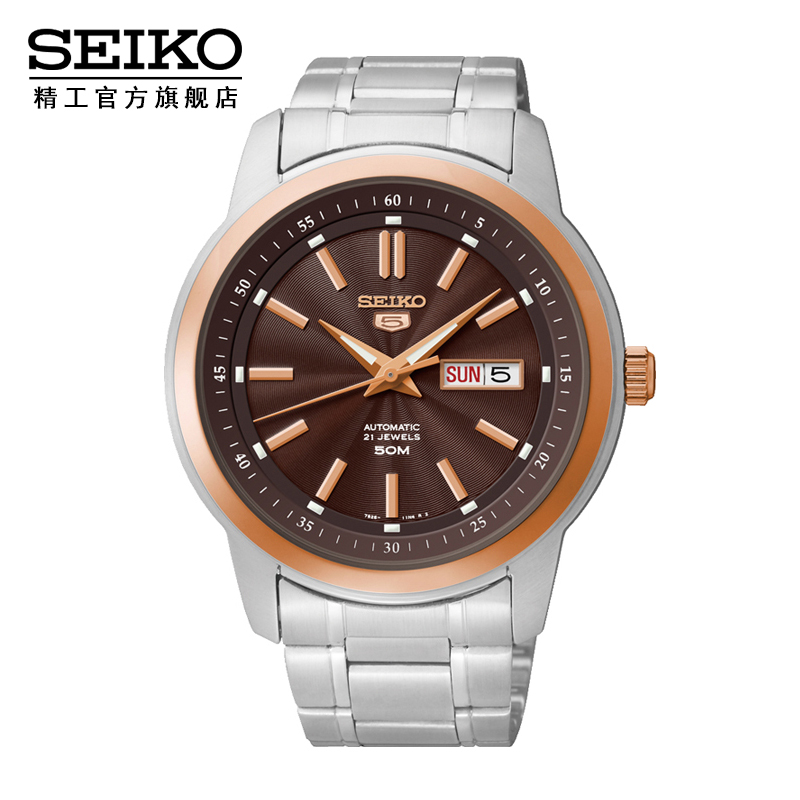 Japan seiko seiko 5 automatic mechanical men watch business casual watches SNKM90J1