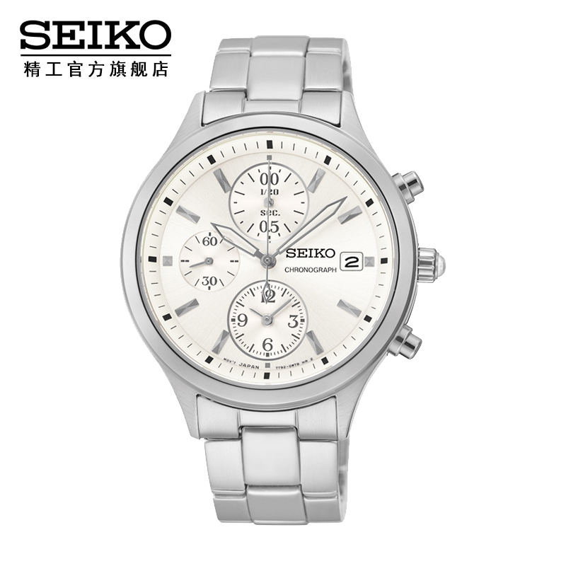 Japan seiko seiko chronograph quartz female watch casual watch SNDX11J1
