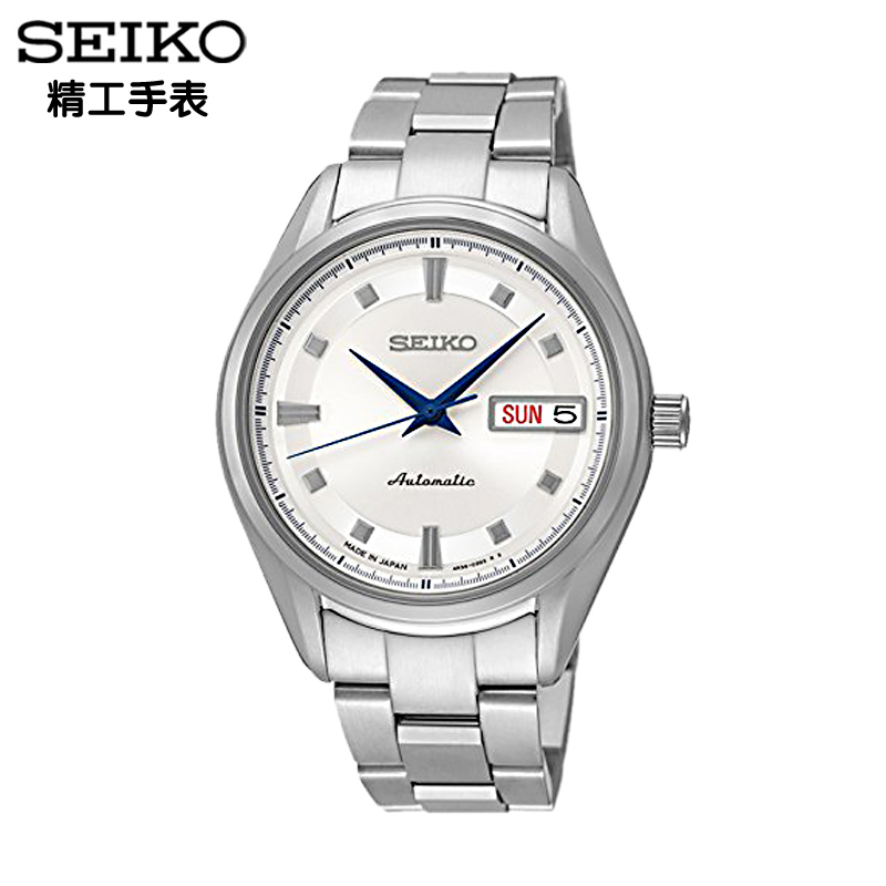Japan seiko seiko presage steel mechanical watches female form SRP897J1/SRP899J1