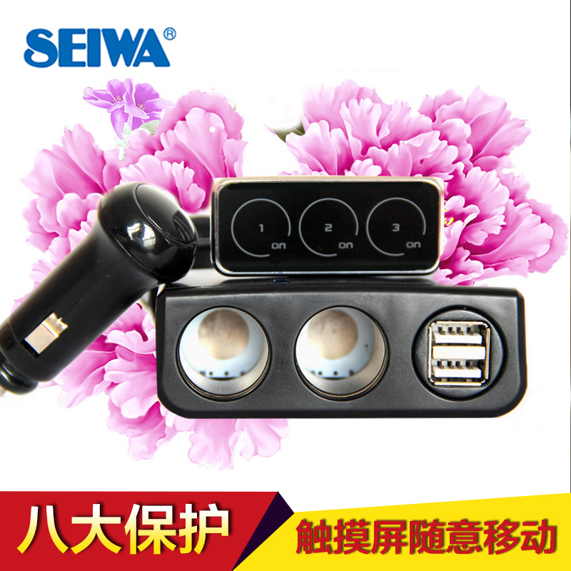 Japan seiwa touch screen with switch car with a drag two cigarette lighter dual usb car charger car charger