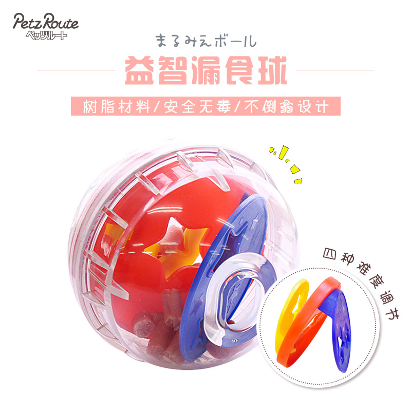 Japan sent zi lu petzroute transparent thanmonolingualsat thanmonolingualsat drain food ball dog toys and more difficult to adjust shipping