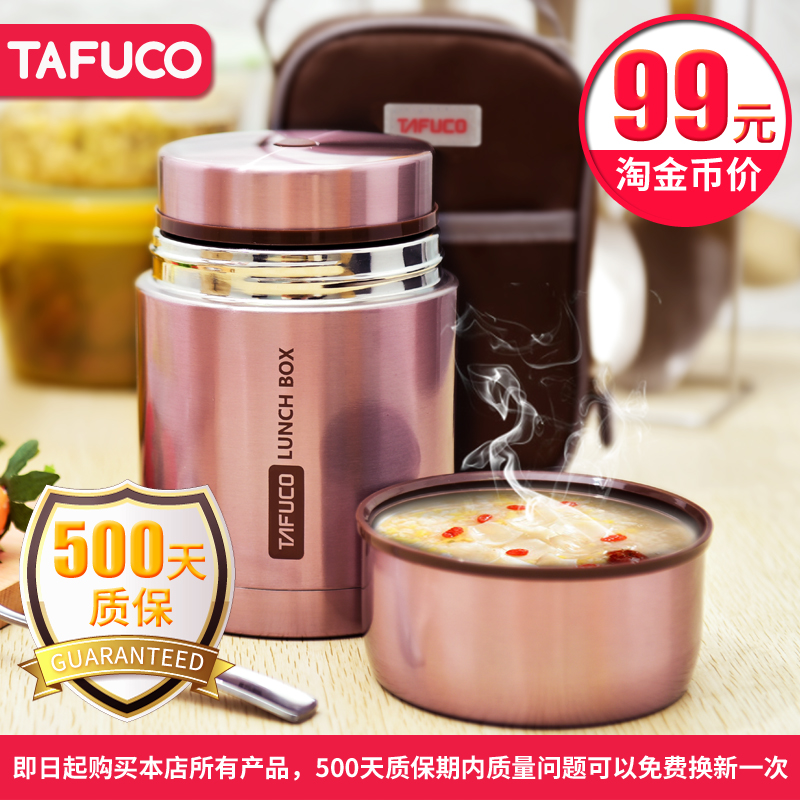Japan tefo high stewing pot stainless steel vacuum cup smolder smoldering pot roast stew pot smoldering insulation boxes