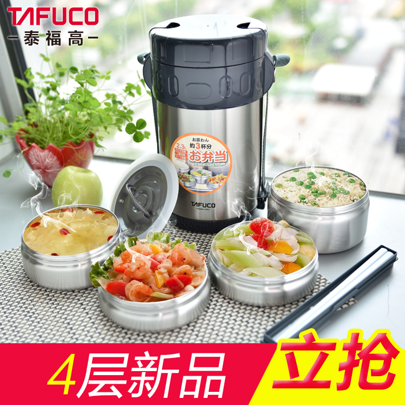 Japan tefo high vacuum insulation boxes 3 layers of stainless steel multilayer insulation box lunch box cooler of three students to the pot