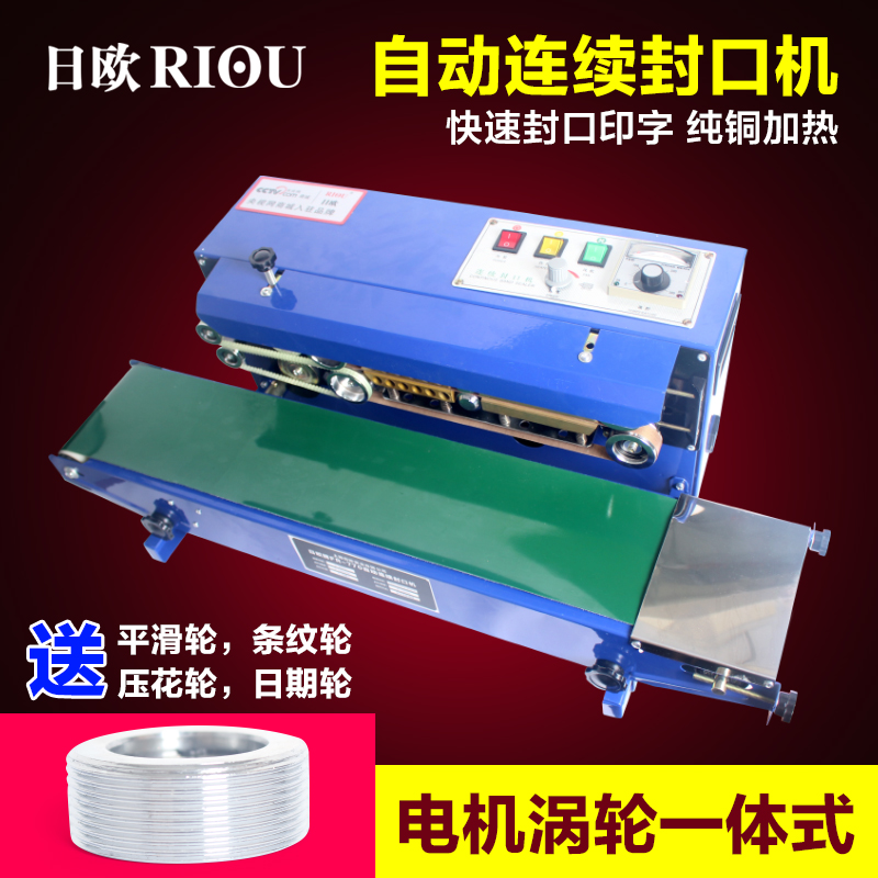 Japanese and european brand fr-770 automatic continuous sealing machine packing machine plastic film sealing machine tea bag