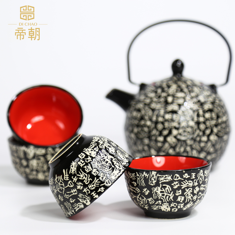Japanese ceramic tea set tea set kung fu tea gift gift box special gantry pot four