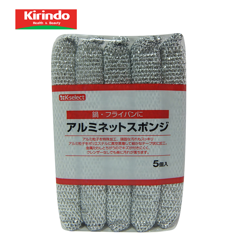 Japanese direct mail kirindo k-selcet aluminum network can effectively wash cleaning sponge 5