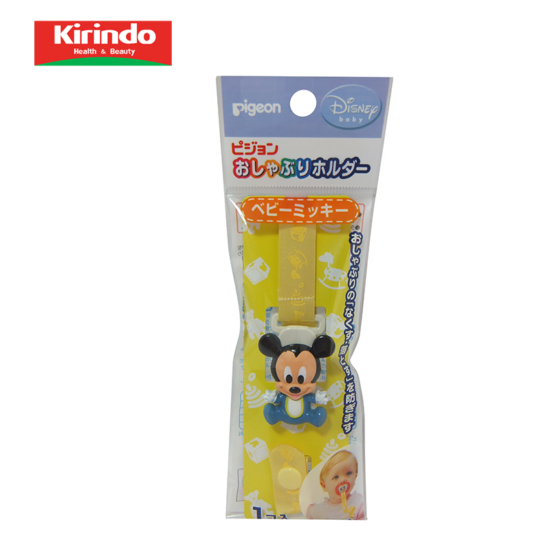 Japanese direct mail kirindo mickey ornamental pigeon pigeon baby pacifier clip