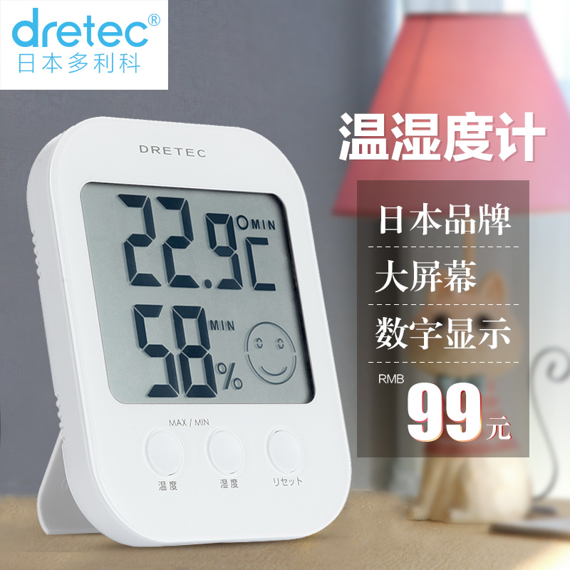 Japanese duo like dretec hygrometer baby home indoor temperature hygrometer thermometer high accuracy