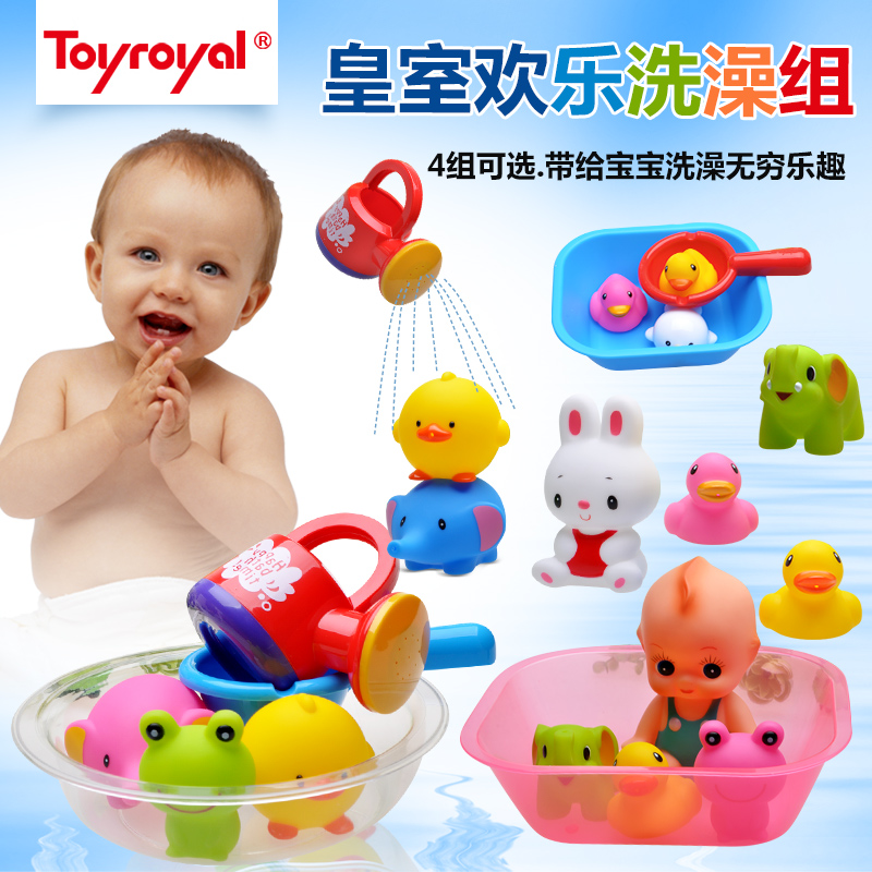 Japanese royal family toyroyal happy group of infants and young children playing in the water bath toy bath toys tweak called playing in the water toys