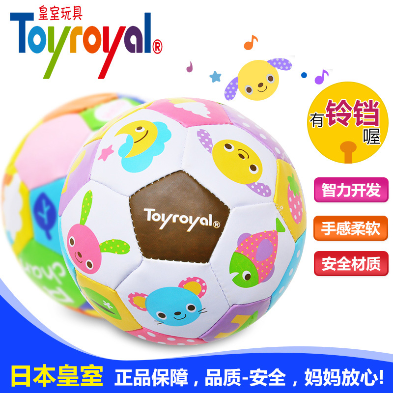 Japanese royal family toyroyal trolltech football bell ball grasping the ball/small ball 6 months baby toys