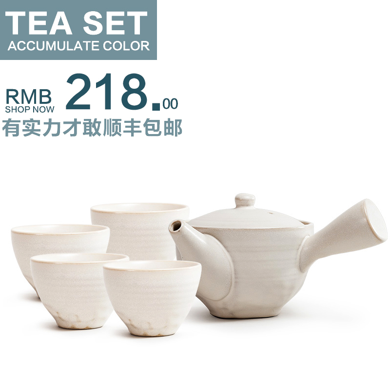 Japanese stoneware cup teapot tea set kung fu tea set suit large modern minimalist ceramic specials