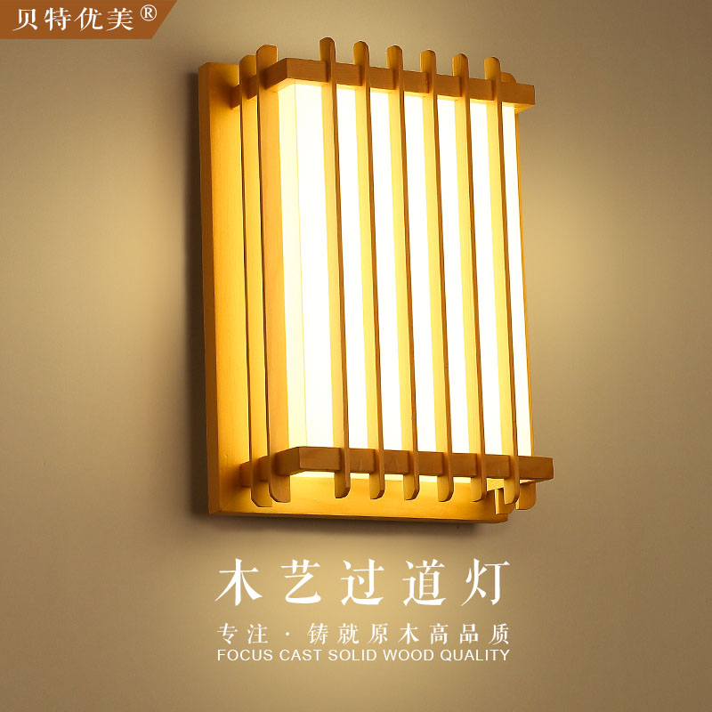 China japanese wall lamp china japanese wall lamp shopping guide at get quotations japanese tatami room wooden wall lamp wall lamp wall lamp wall lamp balcony porch ceiling small aloadofball Images