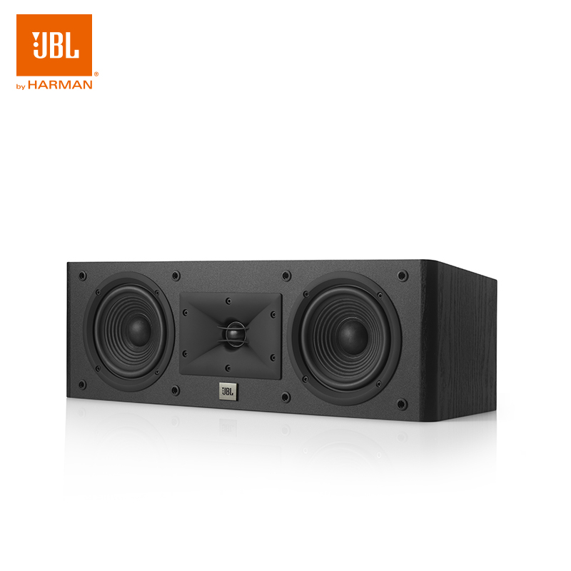 Jbl 125c arena home theater center speaker stereo hifi stereo speakers fever