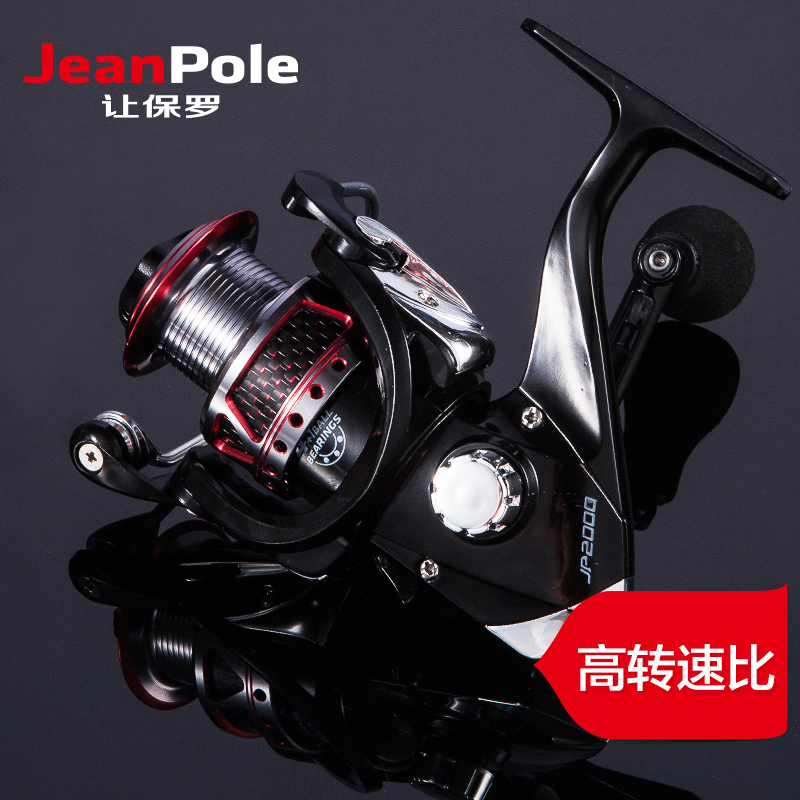 Jean paul fishing reels spinning wheel throwing pole sea fishing line round metal head before unloading force mutual change the fishing gear accessories Specials