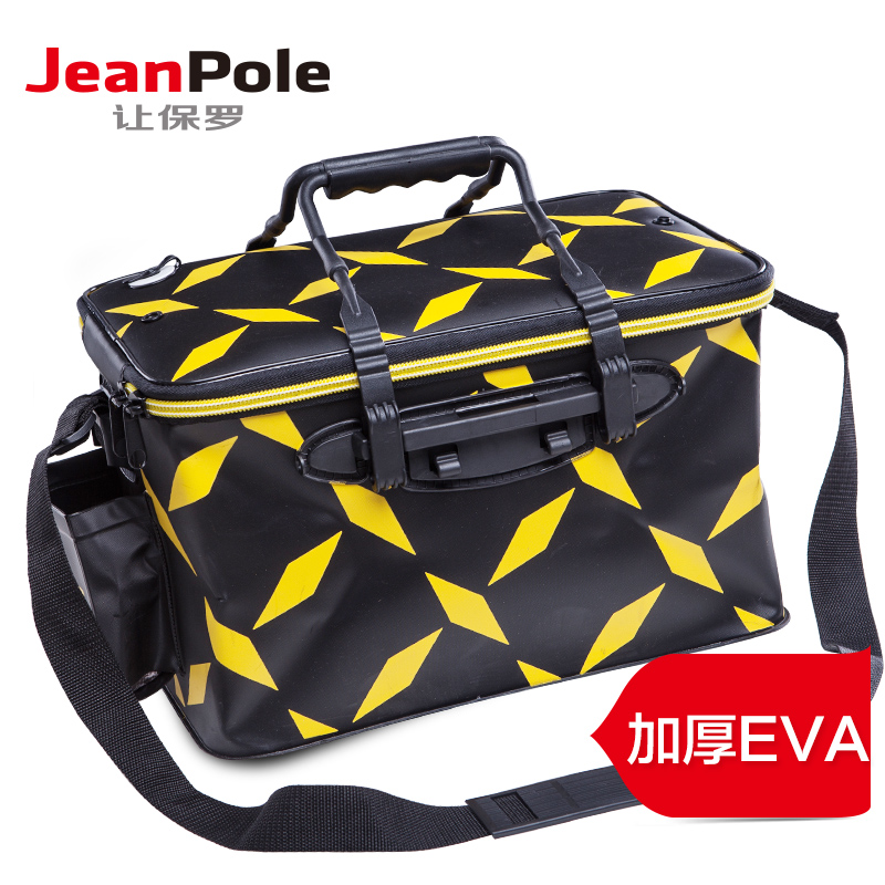 Jean paul outdoor camping water square fish fishing bucket fish tank fish tank water tank bucket thick eva material