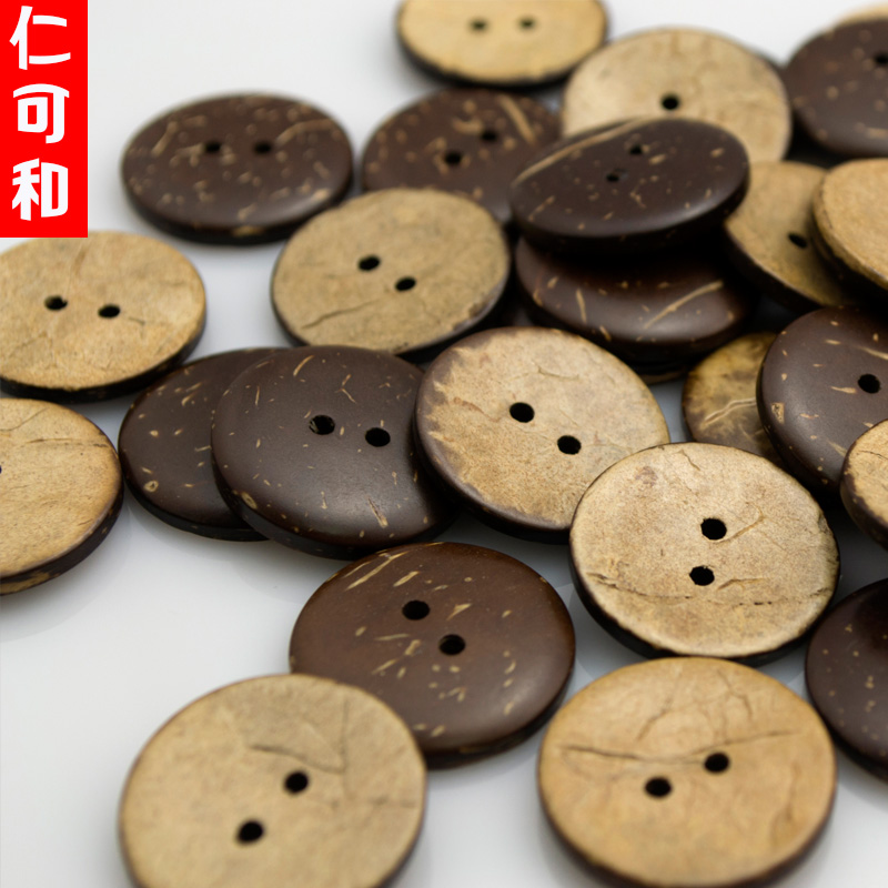 Jen can and popularity of natural coconut wood buttons diy handmade wooden buttons coconut shell buttons buttoned green leisure coat