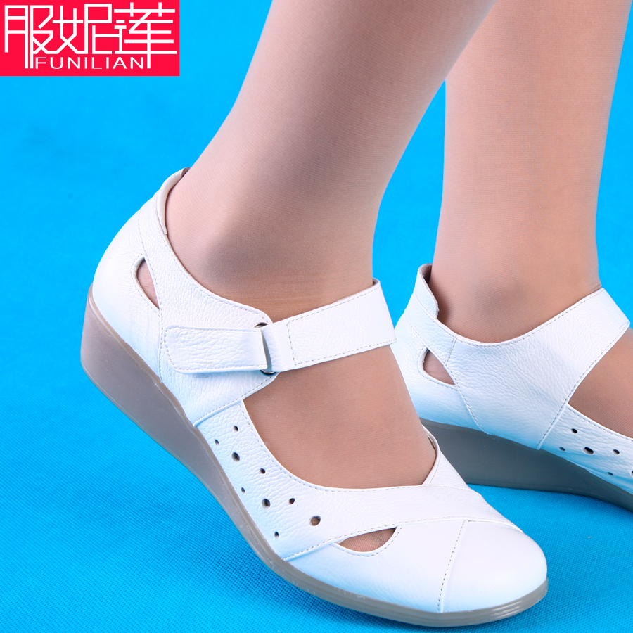 ac5b321965b4e5 Get Quotations · Jenny lin soft surface first layer of leather sandals  white nurse shoes nurse shoes tendon at