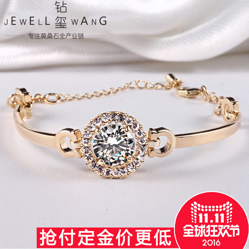 Jewellwang genuine extravagant fantasy rose gold 1 karat moissanite diamond cluster hand bracelet bracelet female genuine female