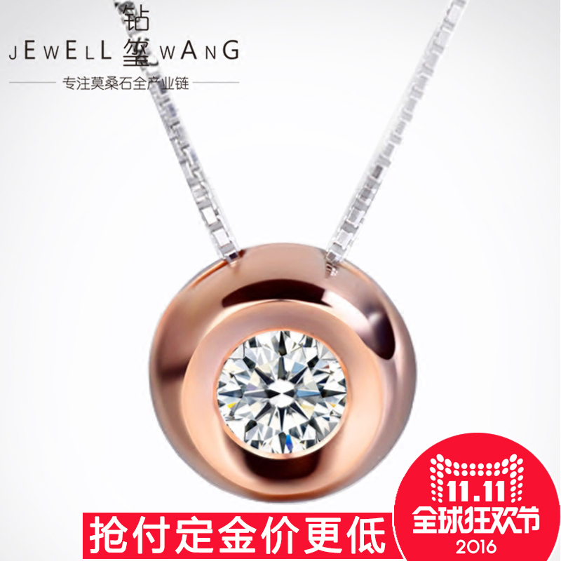 Jewellwang ms. counter genuine 1 karat k gold rose gold moissanite pendant in sterling silver pendant necklace items