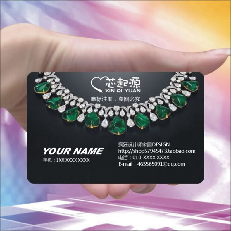 Business Card Jewelry Designer Image collections - Card Design And ...