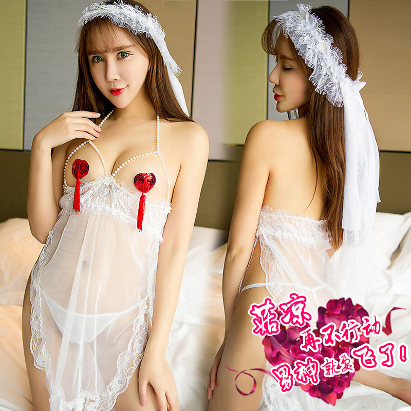 Ji mystery sexy bridal lingerie chest a perspective ms. sexy lingerie suit uniforms contains adult sm sao