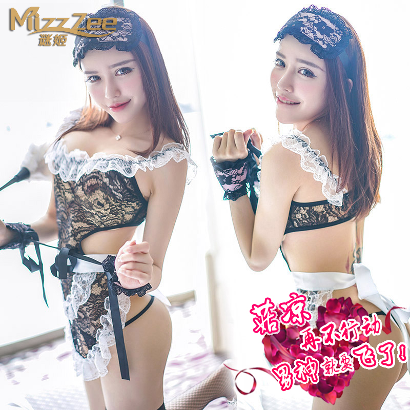 1ac8116f674 Get Quotations · Ji mystery sexy leotard sm extreme temptation suit  perspective lace maid maid uniforms women sexy lingerie