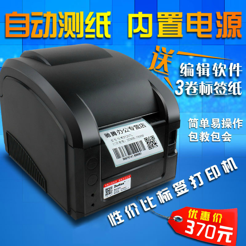 China Vinyl Sticker Machine China Vinyl Sticker Machine Shopping - Vinyl decal printing machine
