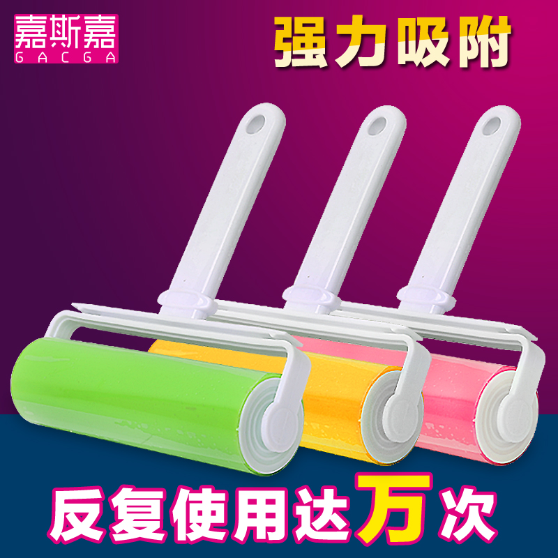 Jia jia washing hair is sticky sticky dust roll clothes dust drum stick hair is sucked non style can be torn Clothes sticky hair brush