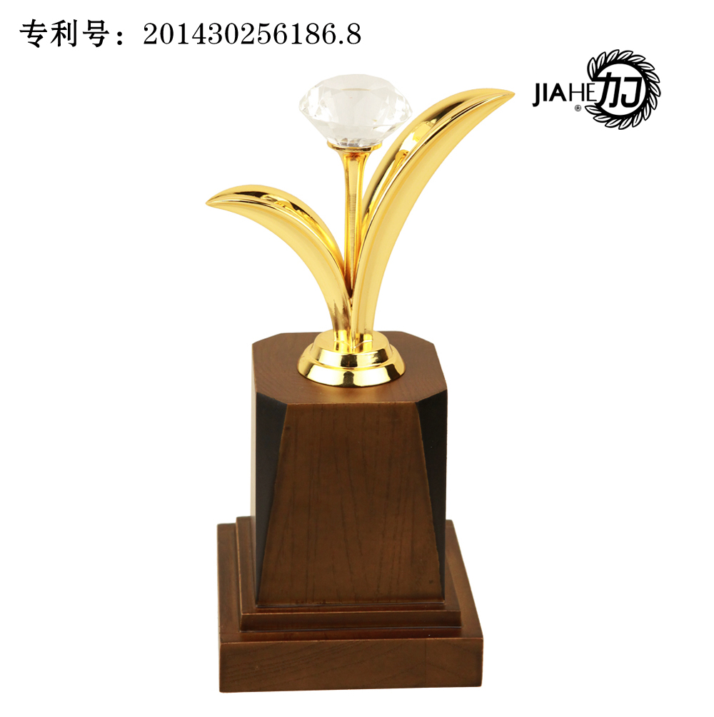 Jiahe new new personalized custom trophy trophy metal trophy trophy free to do word creative spot
