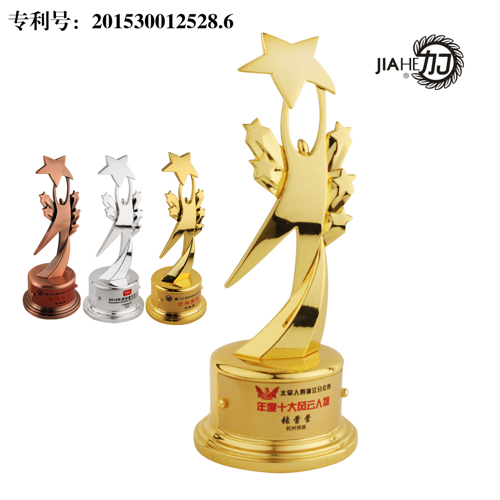 Jiahe/oscar trophy metal trophy personality plus gold constellation series of perseus