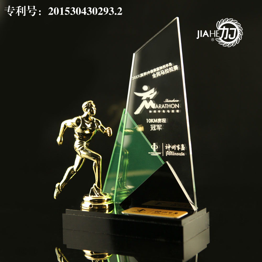 Jiahe/plus acrylic trophy trophy challenger series fearless ball running sports trophies
