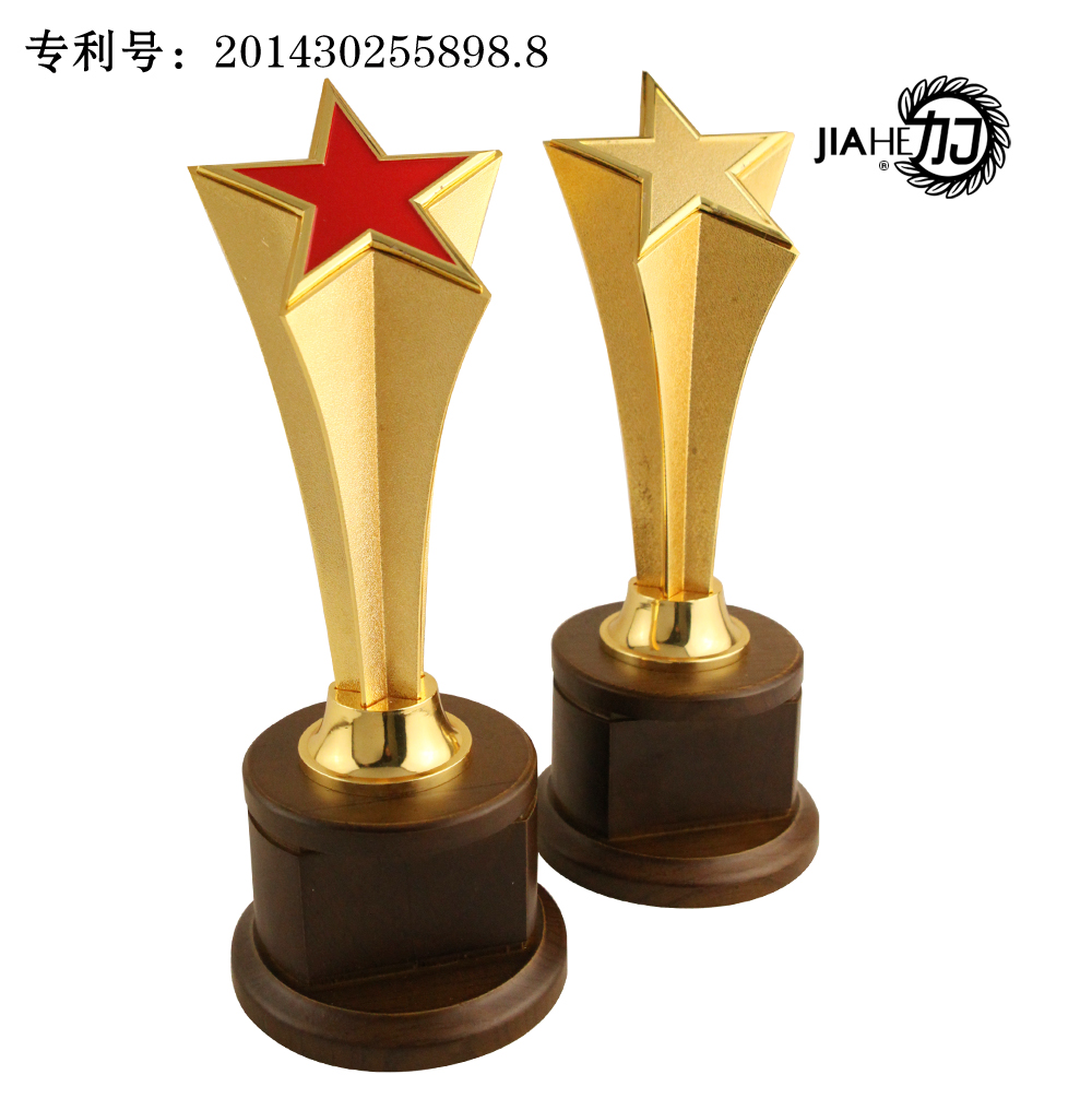 Jiahe trophy trophy custom spot custom pentagram creative personality metal back pictures of wu force singing