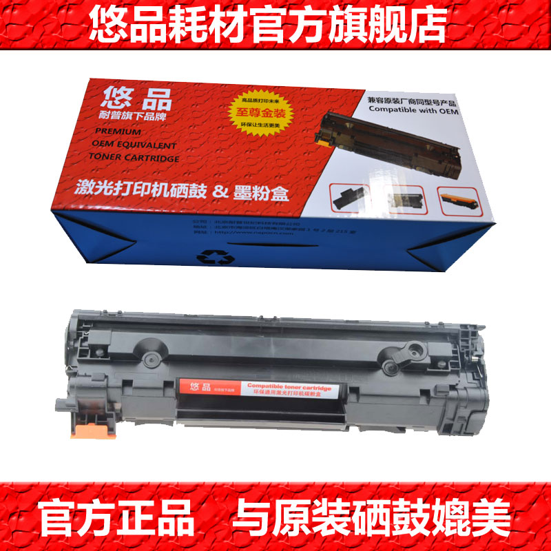 Jianeng L418S easy to add powder cartridges suitable for canon canon fax-l150 l170 L418SG cartridges