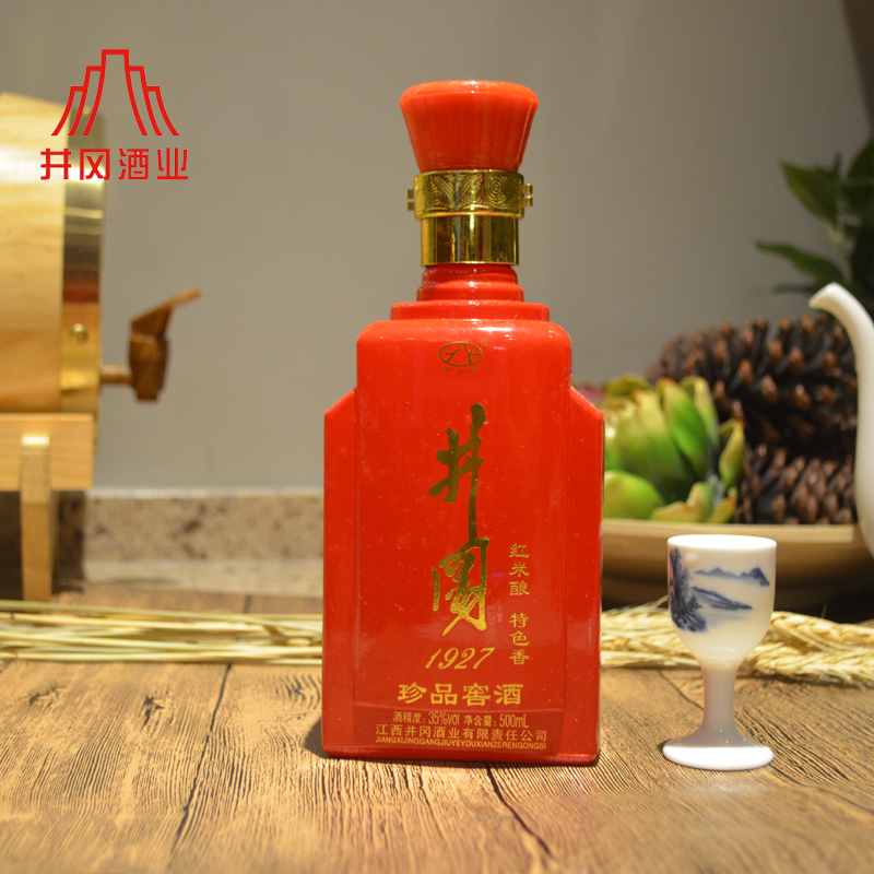 Jiangxi jinggangshan specialty license jinggangmycin jinggangmycin 35 degrees 1927 liquor low hi wedding wedding wine wine gifts with gift