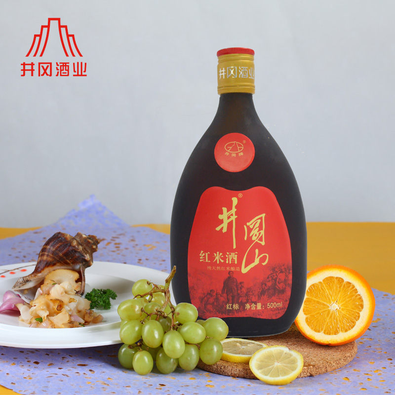 Jiangxi jinggangshan specialty red wine red label 11 degrees pefrson glutinous rice wine hakka rice wine wedding wedding