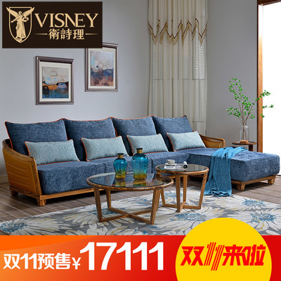Jill rationale furniture on nordic wood ugyen wood imported elegant blue velvet sofa sofa chair vi