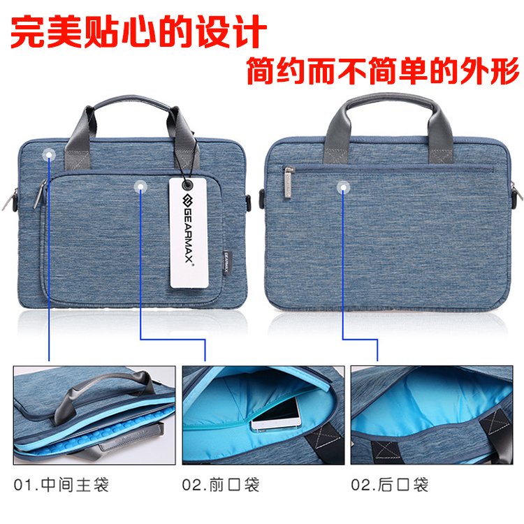 Jima shi apple laptop bag macbook pro air11 inch laptop bag 12 13 laptop shoulder bag bag