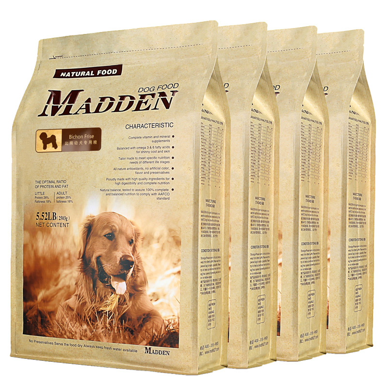 Jimmy beans (madden) cranberry recipes bichon puppies special dog food natural pet food puppy dog 10 kg