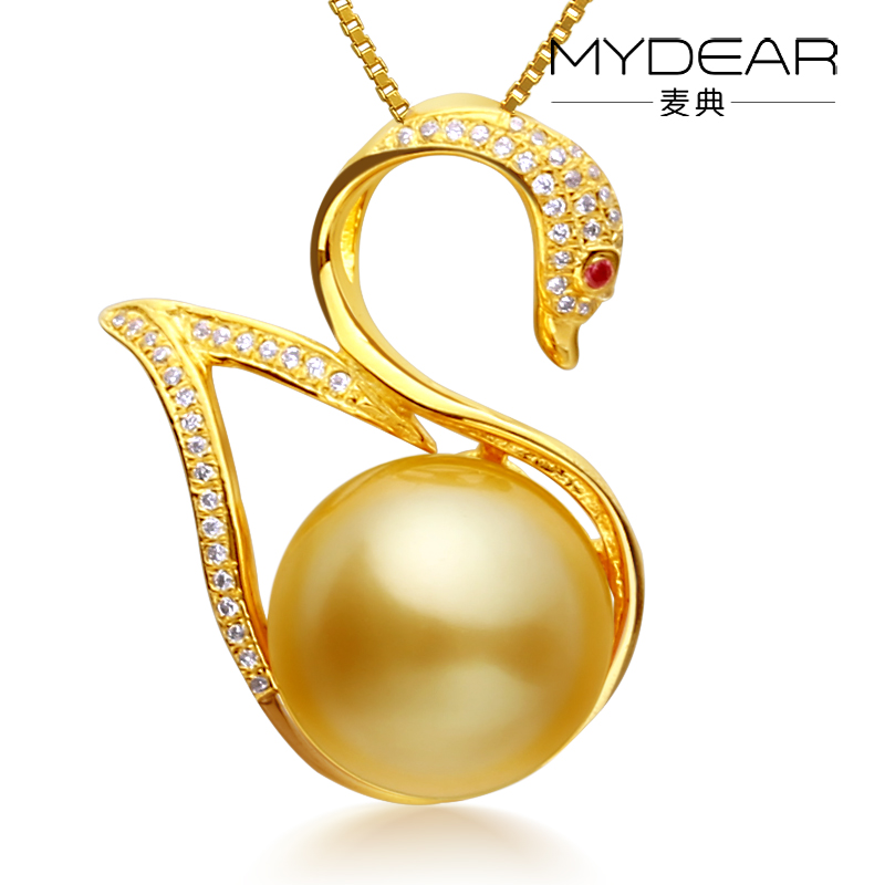 Jimmy code jewelry 11mm natural pearl perfect circle glare nanyang kim pendant to send silver chain pendant swan