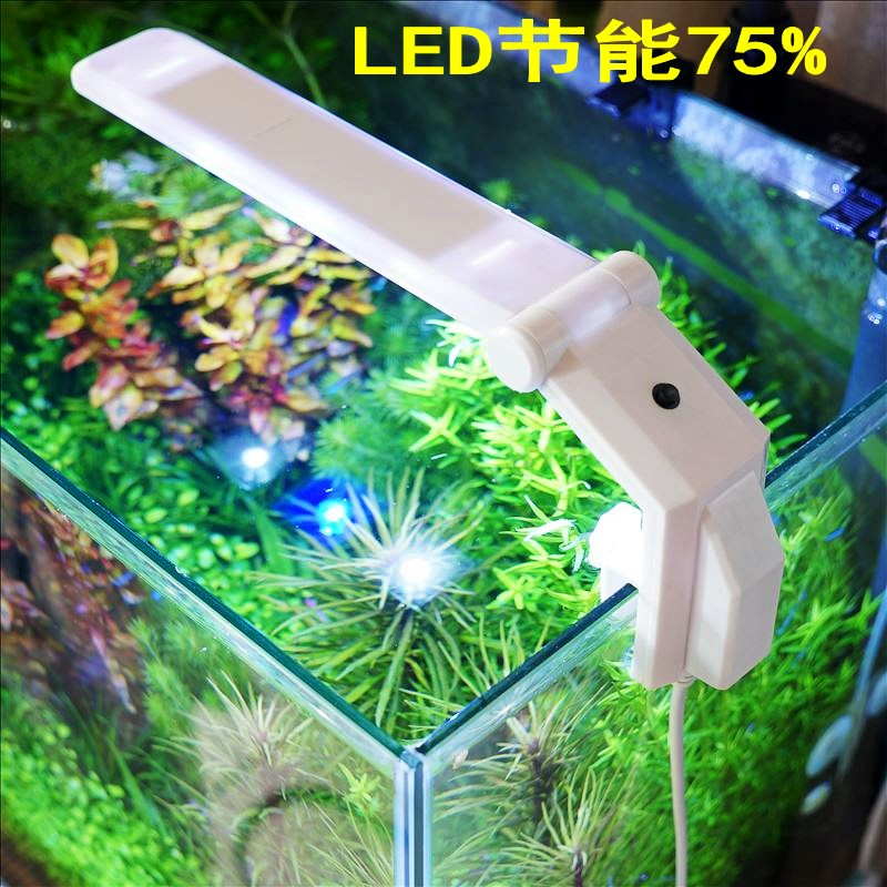 Jin bao new aquatic aquarium lighting aquarium lights led lighting small clip lamp light mini aquarium lighting energy saving